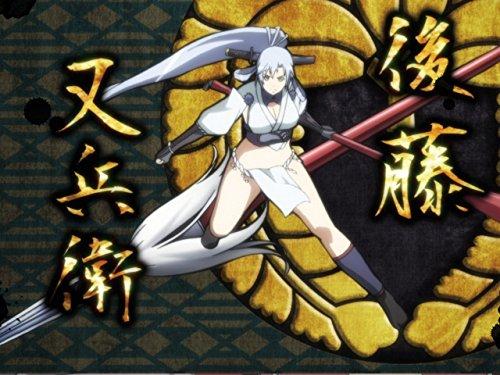 Neue Meister-Samurai