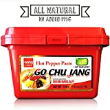 #7: Wang Box 1 Count Hot Red Chili Pepper Paste Korean Traditional Essential Seasoni