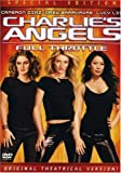 Charlie S Angels-Full Throttle [Edizione: Germania]