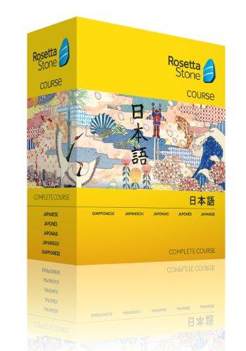 Rosetta Stone Japanese Complete Course