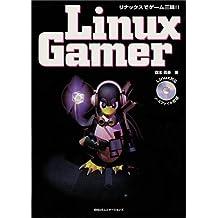 Linux Gamer―リナックスでゲーム三昧!!