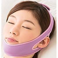 nicebuty 1neue Produkt Anti Schnarchen Kinnriemen, Sie haben guten Schlaf preisvergleich bei billige-tabletten.eu