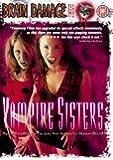 Vampire Sisters [DVD]