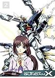 After War Gundam X Collection 2 [ Edizione: Stati Uniti] [Italia] [DVD]