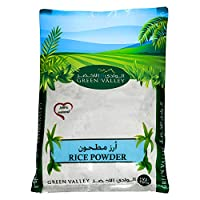 ‏‪Green Valley Rice Powder - 750 g‬‏