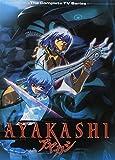Ayakashi: Complete Tv Series (2007) [Edizione: Stati Uniti] [Italia] [DVD]