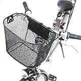Smartweb Fahrradkorb abnehmbar mit Schnellverschluß Klicksystem Fahrrad Korb Metall schwarz mit Griff