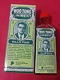 Moo Tong Pain Killer Liniment Oil