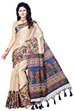 Rani Saahiba Art Silk Saree with Blouse Piece (SKR3784_Beige_one size)