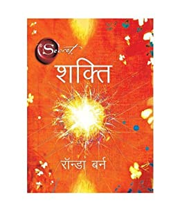 Face Reading Book In Hindi Pdf