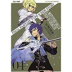 Final Fantasy Gaiden Type-0. Il mietitore dalla spada di ghiaccio: 4