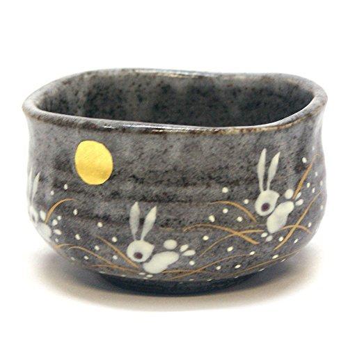 Bol à thé matcha en porcelaine japonaise de Kutani décorée de motifs traditionnels \