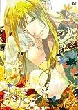 Amatsuki Vol. 4 [Dvd+CD] [Alemania]