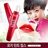 Etude House Rosy Tint Lips #1 Before Blo...
