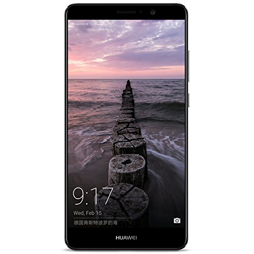 Chinavasion Huawei Mate 9 Android Smartphone - Android 7.0, Leica Dual-Camera, Octa-Core CPU, 4GB RAM, 5.9-Inch Display, OTG (Black)