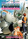 Patlabor: Mobile Police - TV Series 1 [DVD] [Import]