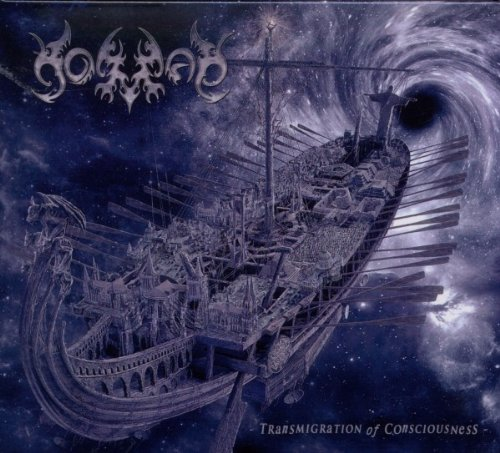 Nomad: Transmigration of Consciousness [Digi] (Audio CD)