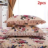 2PCS Funda de almohada 1.5X2m Algodón grueso Volantes Serie de flores simples Falda de cama