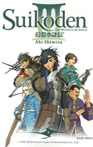 Suikoden III Edition simple Tome 3
