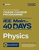 40 Days JEE Main Physics 2019.