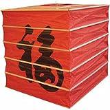 330, Lampion 1 Stk. Papier rot japanisch 30 x 30 x 30 cm asiatische Schriftzeichen Glück