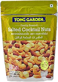 Tong Garden Salted Cocktail Nuts - 400gm