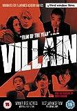 Villain [DVD]