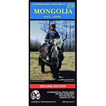 mongolie. 1/250 000