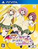 To Love Ru Darkness: Battle Ecstasy - Standard Edition [PS Vita]