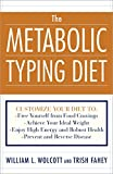 Customize Your Diet to Your Own Unique Body Chemistry  For hereditary reasons, your metabolism is unique. Cutting-edge research shows that no single diet works well for everyone–the very same foods that keep your best friend slim may keep you overwei...