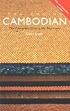 Colloquial Cambodian: A Complete Language Course (Colloquial Series)