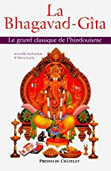 Bhagavad-Gita (Spiritualité)
