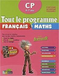 Tout le programme Français-Maths CP
