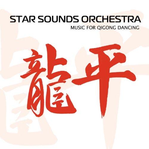 Music for Qigong Dancing - Dvd Disco-dancing