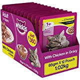 Whiskas Wet Meal Adult Cat Food Chicken In Gravy, 85 G (Pack Of 12)
