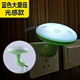 Kleine Nacht Lampe Stecker Nachttisch Baby Baby Fütterung Lampenfassung Schalter Nachtlicht, grüne Pilze