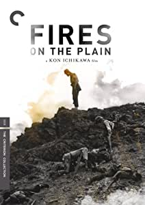 Criterion Collection: Fires on the Plain [DVD] [1959] [Region 1] [US Import] [NTSC]