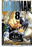 Bakuman 8: Volume 8