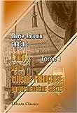 L'art de la cuisine française aux dix-neuvième siècle: Traité élémentaire et pratique. Tome 1