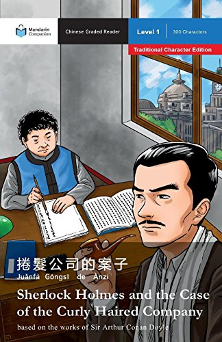 Sherlock Holmes and the Case of the Curly-Haired Company (Mandarin Companion)
