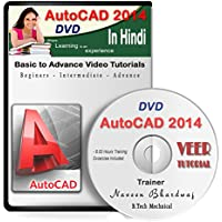 Veer Tutorial AutoCAD 2014 Video Training in Hindi (67 HD Videos, 8 Hrs) 1 DVD