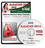 AutoCAD 2014 Video Training in Hindi (67...