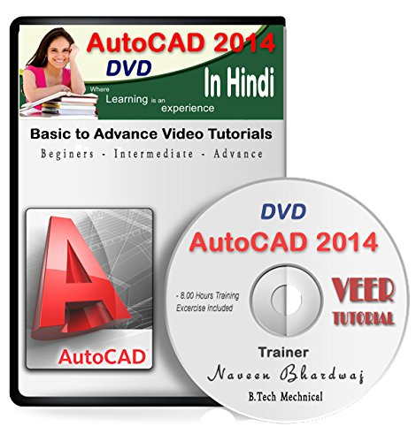 AutoCAD 2014 Video Training in Hindi (67 HD Videos, 8 Hrs) 1 DVD