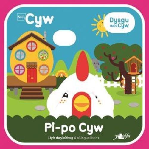 Cyfres Cyw: Pi-Po Cyw