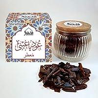 Dukhni Oud Ya Aini Muattar Bakhoor (40g in Glass Jar)