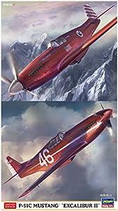 Hasegawa ha22151: 72Escala P-51C Mustang Excalibur III Combo Modelo Kit