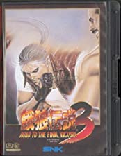 Garou Densetsu 3 Road to the final victory - Neo Geo AES - JAP