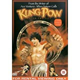 KUNG POW : ENTER THE FIST - DVD