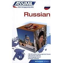 Volume Russian