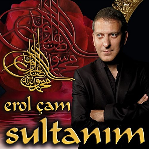 Gam Yemem (Gam Cam)